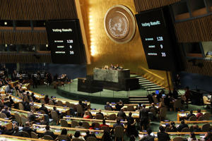 The voting results on the Jerusalem measure are displayed on the floor of the United Nations General Assembly in New York City on Thursday.