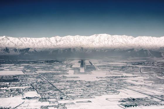 Slide 20 of 31: Kabul