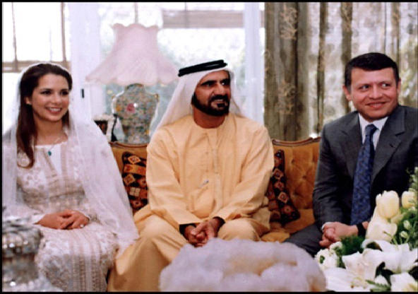 Sheikh Mohammed And Princess Haya Wedding Photos