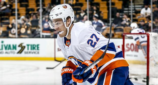 huge discount 9384e ee9bb New York Islanders News, Scores, Schedule, Stats, Roster ...