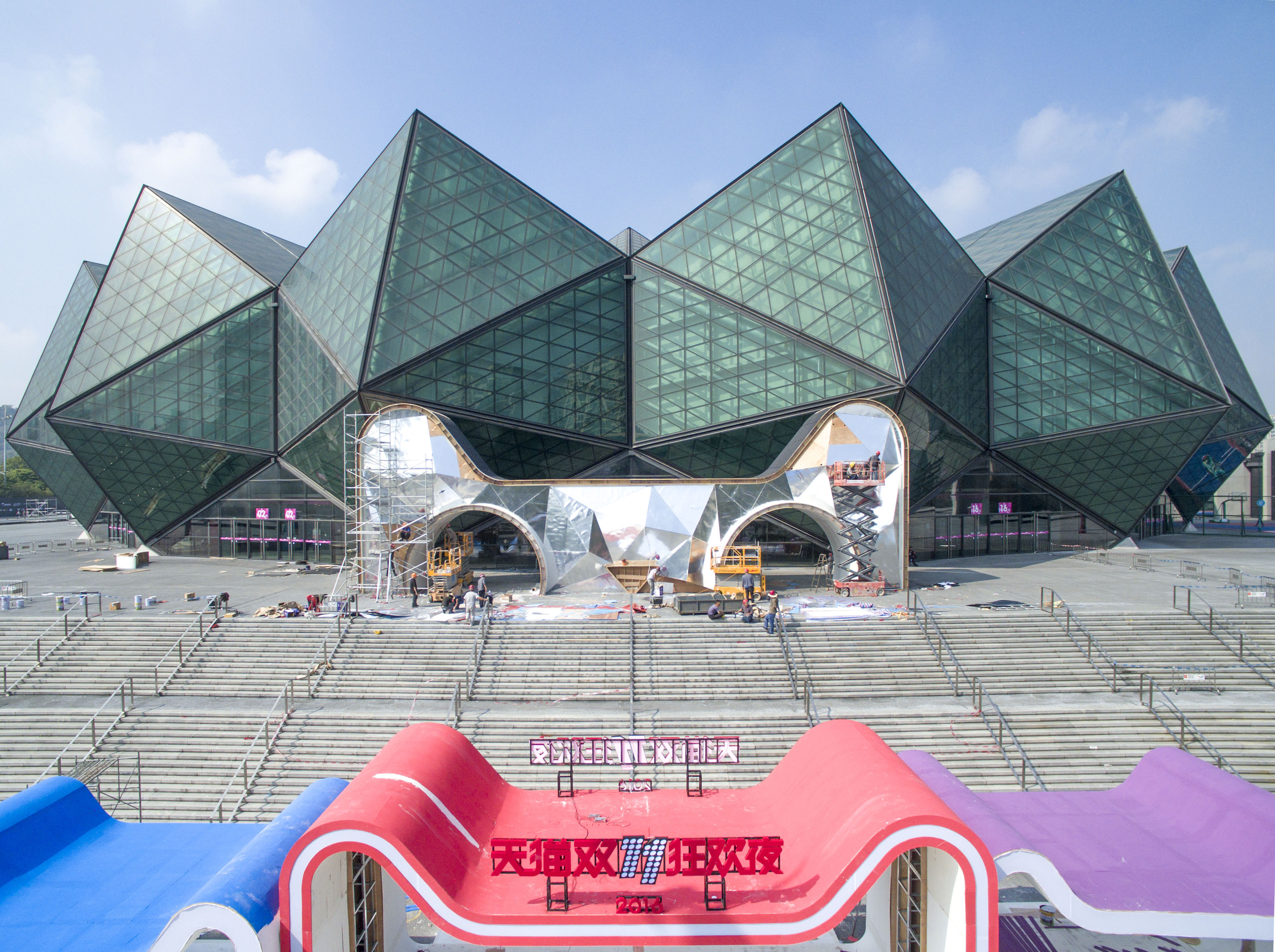 Slide 52 of 57: SHENZHEN, CHINA - NOVEMBER 06: General view of the Shenzhen Universiade Sports Centre which is decorated for the 11.11 Global Shopping Festival on November 6, 2016 in Shenzhen, Guangdong Province of China. Alibaba Group will hold a gala of the 11.11 Global Shopping Festival at Shenzhen Universiade Sports Centre on the night before November 11 which is also called the Singles\' Day. (Photo by VCG)