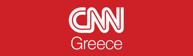 CNN.gr
