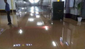 Delhi Metro station flooded days before its opening