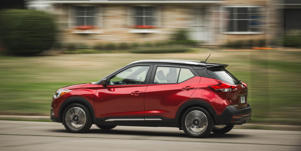 Fuel Economy and Driving Range: The Nissan Kicks has earned excellent EPA fuel-economy ratings; in our real-world fuel-economy test it sipped fuel more like an economy car than an SUV.
