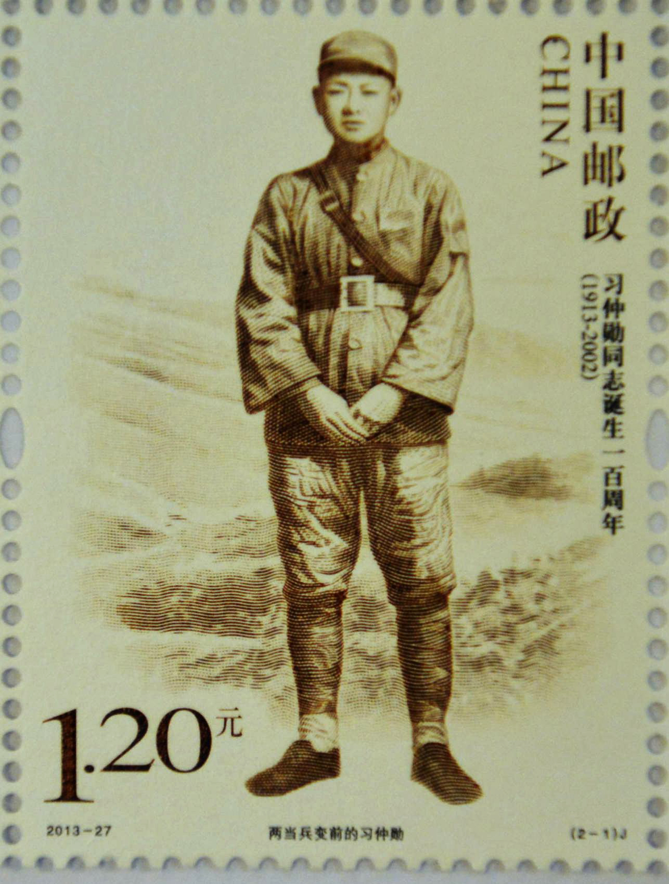 Slide 67 of 70: A postal stamp commemorating Xi Zhongxun, who died in 2002, a military leader in northwest China during the civil war which culminated in the founding of the People's Republic in 1949, and eventually rose to vice premier, at a post office in Hangzhou, east China's Zhejiang province on October 15, 2013. China marks the 100th anniversary of the birth of President Xi Jinping's father, a Communist war hero, but analysts say the connection is a mixed blessing for the head of state. CHINA OUT AFP PHOTO (Photo credit should read STR/AFP/Getty Images)
