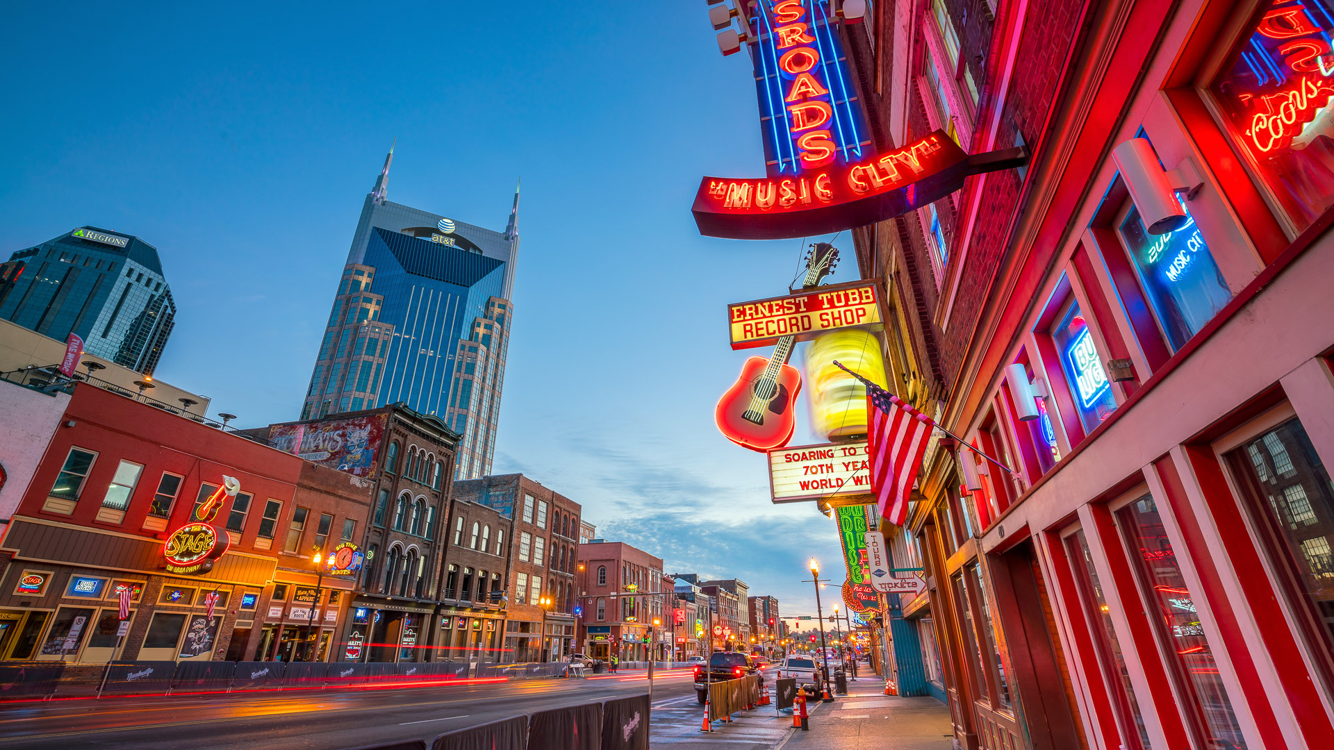 Slide 25 of 32: Meals: $348Drinks (including beer): $48.603-night hotel stay: $628Airfare: $703.62Nashville can get expensive, so look for free or low-cost activities to ease the financial pain. Sample Music City's offerings at the honky-tonks on Lower Broadway, which rarely, if ever, charge a cover.Still, your visit to Nashville could put a dent in your wallet. Instead of visiting here, enjoy premium travel for less by visiting one of these cities.