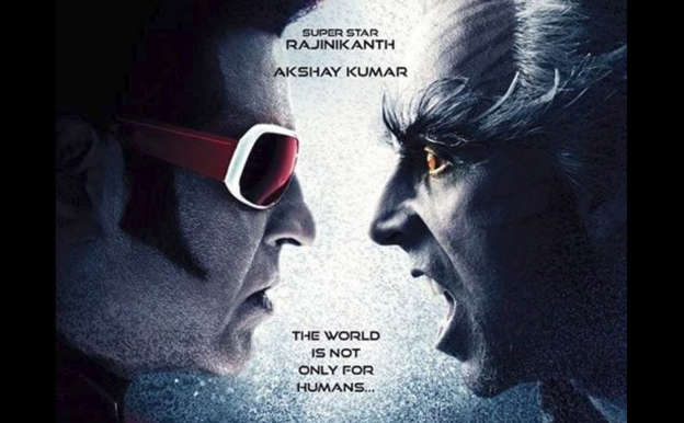 hatchet 2 movie in hindi dubbed download