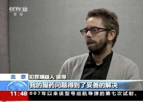 La vidéo de la confession forcée de Peter Dahlin a été diffusée sur la chaîne publique chinoise CCTV. (