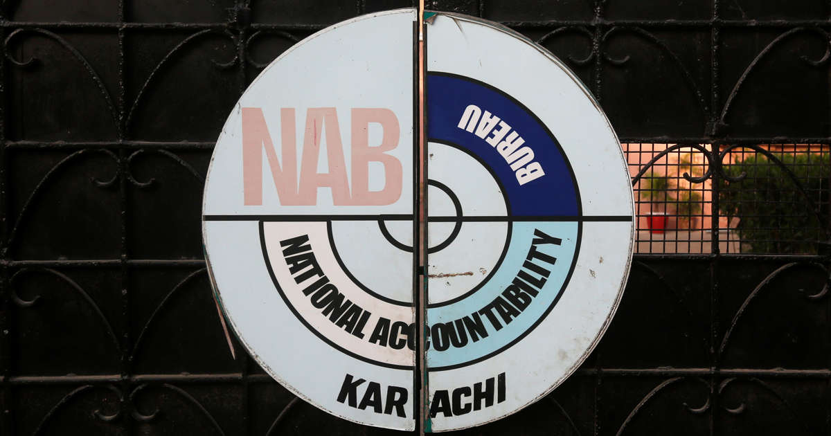 NAB arrests five more in youth festival scam