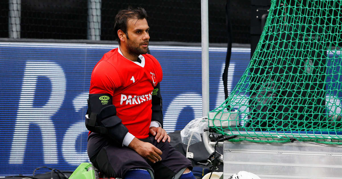 e7b890d3a5d Pakistan hockey goalkeeper Imran Butt retires