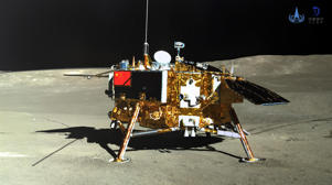 View of the rover Yutu-2 (Jade Rabbit-2) taken by the lander of the Chang'e-4 probe on January 11, 2019 on the moon. China announced Friday that the Chang'e-4 mission, which realized the first-ever soft-landing on the far side of the moon, was a complete success. (Image provided by China National Space Administration/China News Service/VCG via Getty Images)