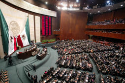 MEXICO CITY, MEXICO:  General view of the Congress in Mexico City 01 September, 2004, minutes before Mexican President Vicente Fox gives the IV Government annual report.     AFP PHOTO/Hector GUERRERO  (Photo credit should read HECTOR GUERRERO/AFP/Getty Images)