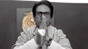 How Nawazuddin embraced Bal Thackeray's character