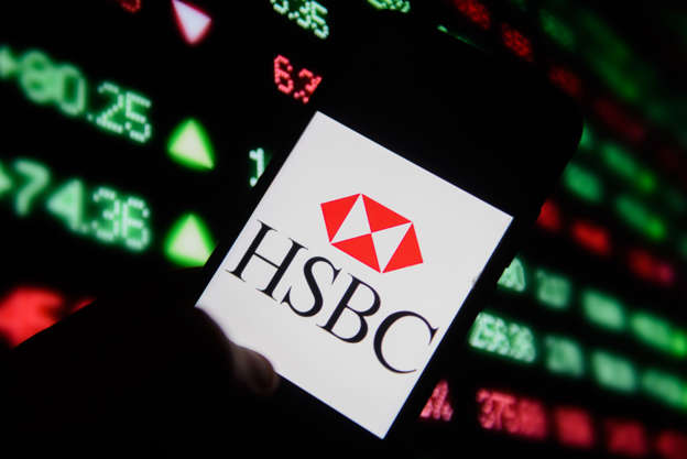 China turmoil wipes £5 8bn off HSBC: Shares suffer biggest one-day