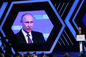 MOSCOW, RUSSIA - FEBRUARY, 6 (RUSSIA OUT)  Russian President Vladimir Putin talks onstage during a forum of the Delovaya Rossiya (Business Russia) public organization on February 06, 2019 in Moscow, Russia. Putin said during the forum, that amnesty for returning capitals may be extended. (Photo by Mikhail Svetlov/Getty Images)