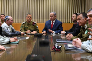 Israeli Prime minister Benjamin Netanyahu and Chief of staff Aviv Kohavi hold a security consulations at the Kirya Defense Ministry compound in Tel Aviv. March 14, 2019.   Ariel Harmoni/GPO/Handout via REUTERS ATTENTION EDITORS - THIS PICTURE WAS PROVIDED BY A THIRD PARTY.