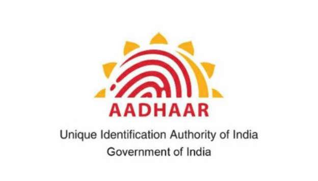 Aadhar Card Registration Process: How to Apply for Aadhaar Card Online