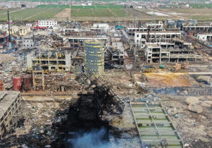 An aerial view shows damaged buildings after an explosion at a chemical plant in Yancheng in China's eastern Jiangsu province early on March 22, 2019.
