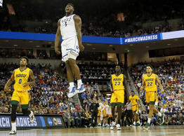 CAPTION: COLUMBIA, SOUTH CAROLINA - MARCH 22: Zion Williamson #1 of the Duke Blue Devils celebrates a dunk by teammate RJ Barrett (not pictured) against the North Dakota State Bison in the second half during the first round of the 2019 NCAA Men's Basketball Tournament at Colonial Life Arena on March 22, 2019 in Columbia, South Carolina.