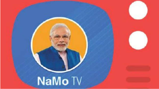 Namo channel disappears from all TV the very next day after the Elections!