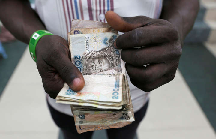 Nigeria's foreign debt hits $25.27bn