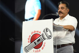 Kamal Haasan's criteria for his support after polls