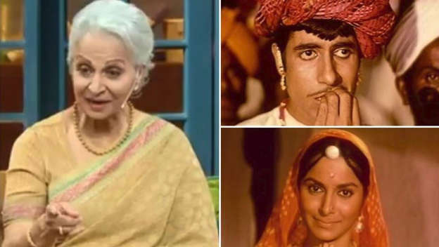 On The Kapil Sharma Show, Waheeda Rehman recalls how she