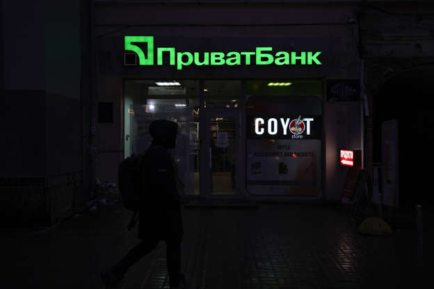 4399709f034 Ukraine court says PrivatBank nationalisation violated the law