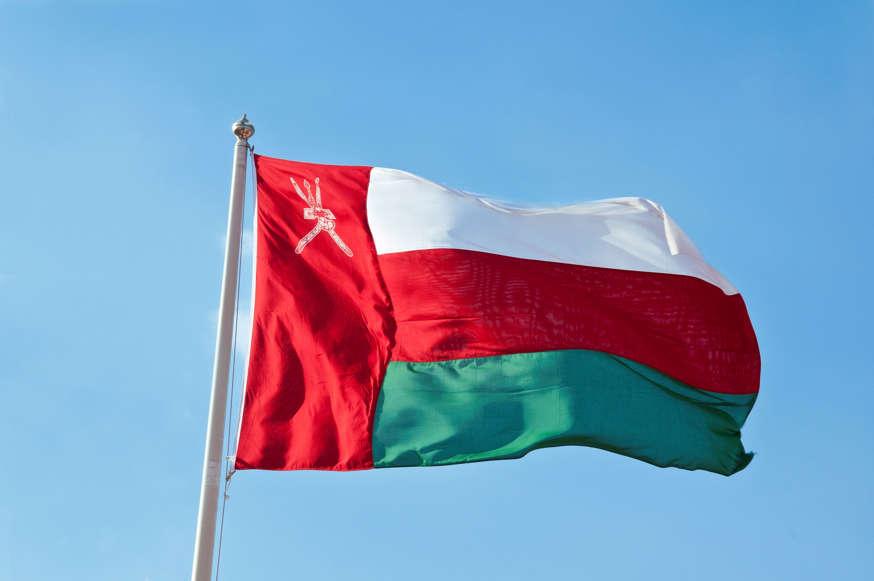 الشريحة 15 من 22: Flag of the Sultanate Oman