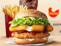 Here is what the McChicken Mozzarella looks like on McDonald's Korea's website. Now that is a gorgeous looking sandwich.