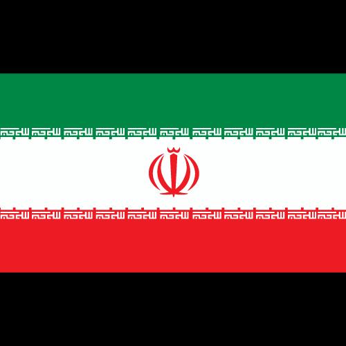 Irán Logotipo