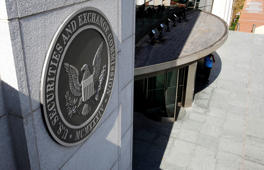 The headquarters of the U.S. Securities and Exchange Commission (SEC) are seen in Washington.