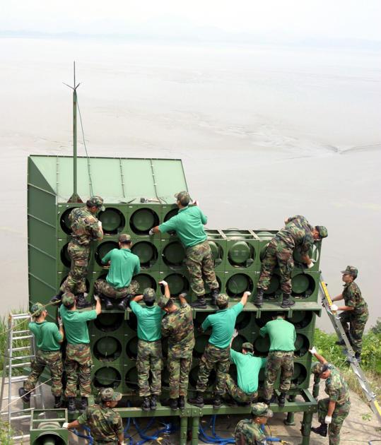 S. Korea shells North after rocket attack