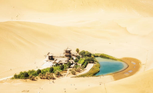 Slide 1 of 15: Crescent Moon Lake, Dunhuang, China