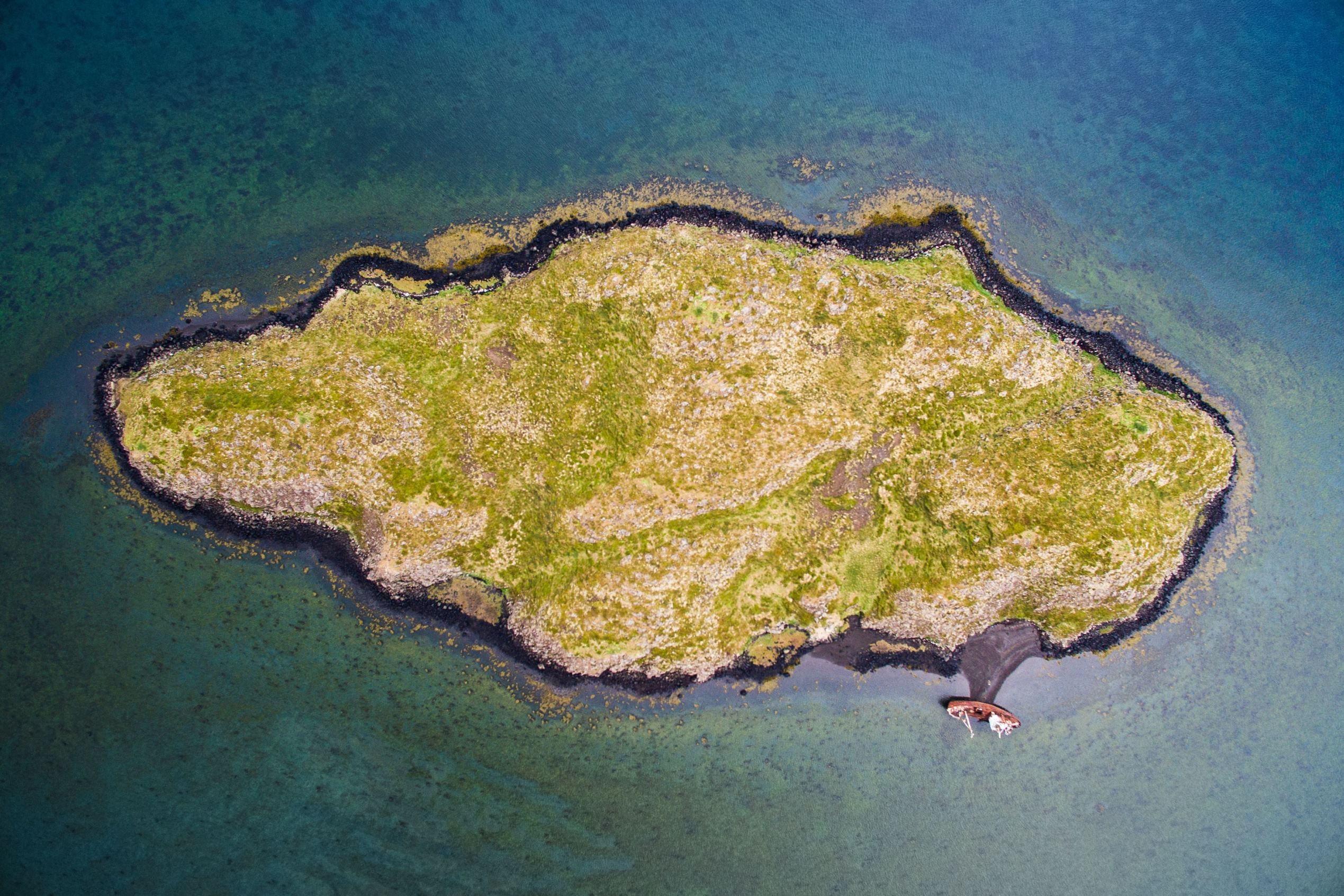 Slide 37 of 100: Incredible drone photos of Iceland - Aug 2015 Álftafjörður, Iceland
