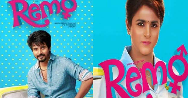 Image result for Remo movie images