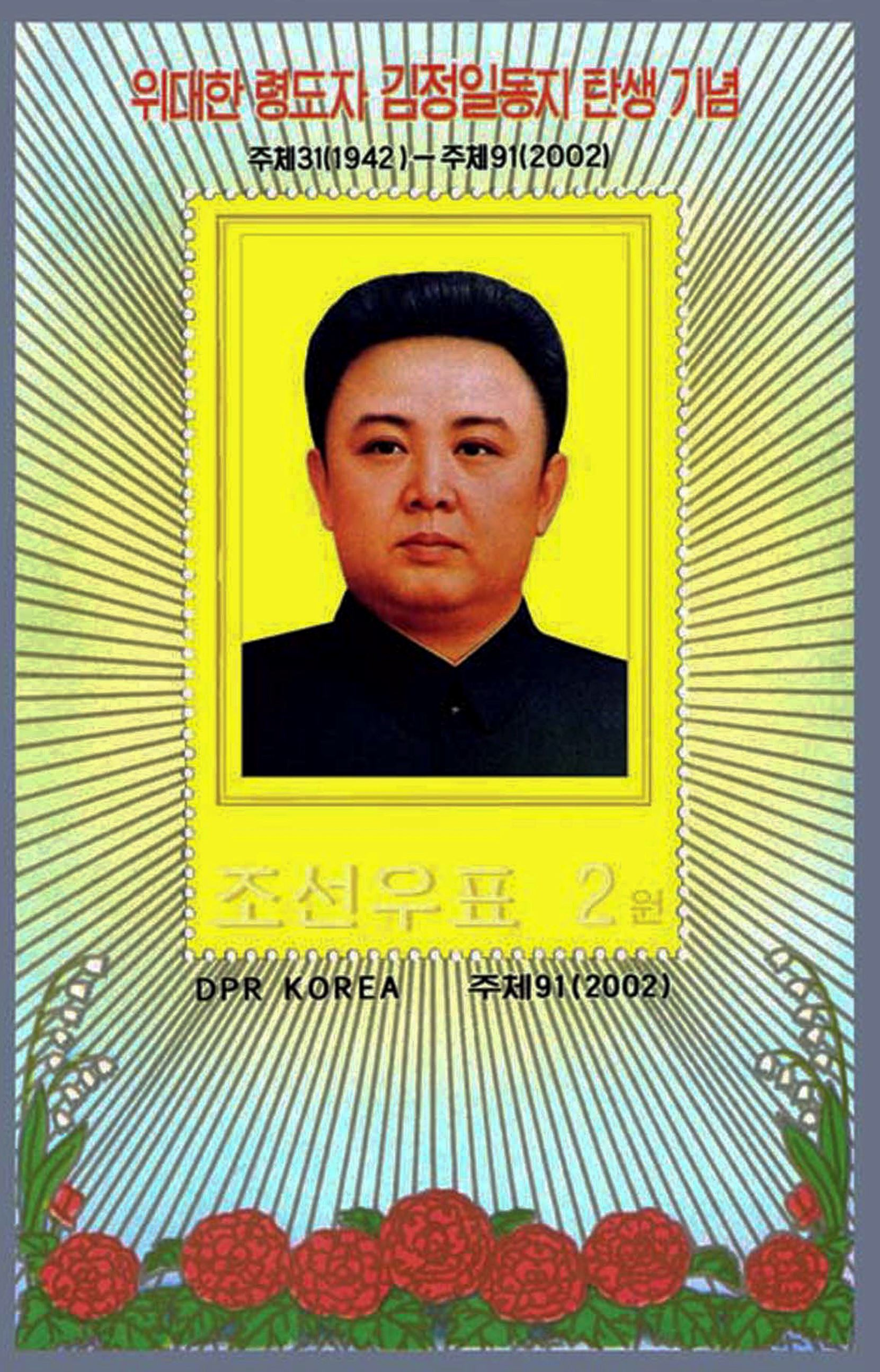 Slide 45 of 70: North Korea