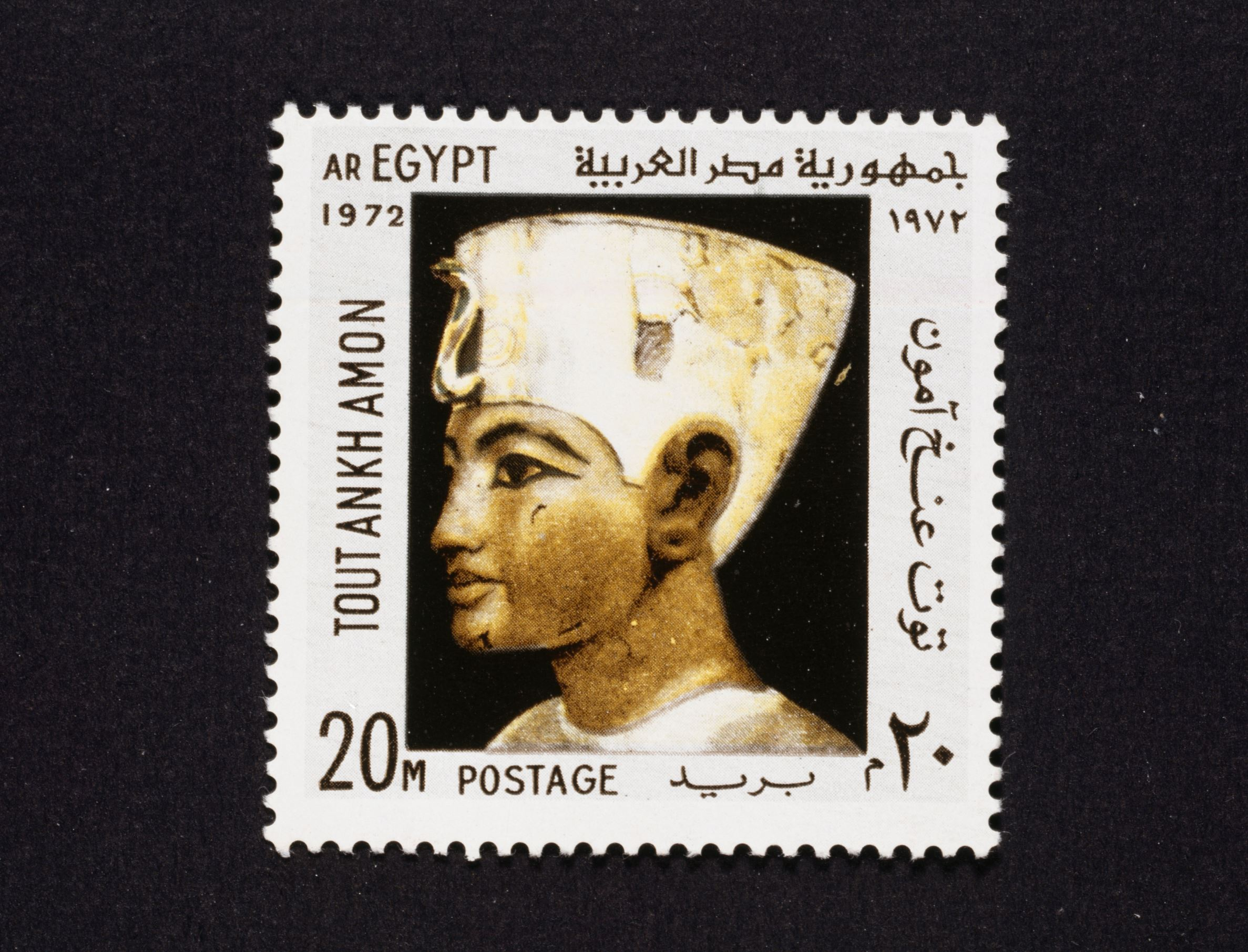 Slide 31 of 70: EGYPT - SEPTEMBER 06: Postage stamp depicting the Pharaoh Tutankhamun (1341-1323 BC), 1972. Egypt, 20th century. Egypt (Photo by DeAgostini/Getty Images)
