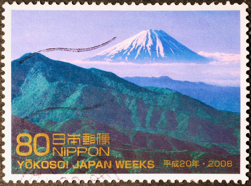 Slide 46 of 70: Milan, Italy - January 30, 2017: Vulcan Fuji on japanese postage stamp