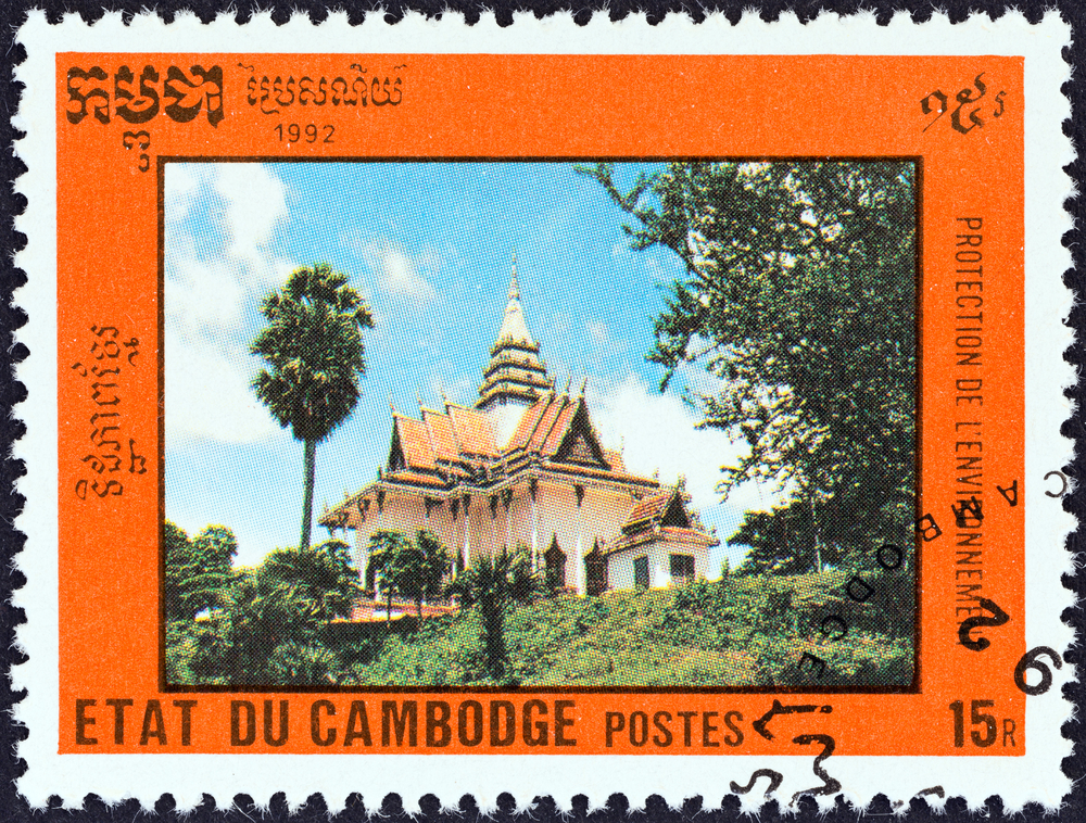 """Slide 41 of 70: KAMPUCHEA - CIRCA 1985: A stamp printed in Kampuchea from the """"Traditional Dances """" issue shows Absara group, circa 1985."""